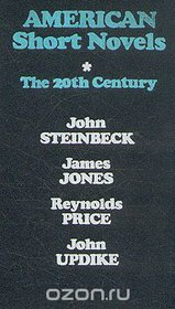 American Short Novels. The 20th century. - , 1987